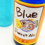 衝撃の青いビール!ナチュローで「ブルー・スイート・エール」販売中