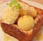 宮家献上のデニッシュパンを焼き立てで買える「MIYABI CAFE」新店オープン