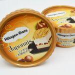 ハーゲンダッツのセブン限定『ジャポネ<和栗あずき>』は大人な秋の味わい