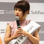 川栄李奈が1日店長、ソフトバンクiPhone 6s発売イベント