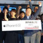 ドコモのiPhone 6sセレモニーは国内最高速のLTEで高畑さんやSKE48とハイタッチ!