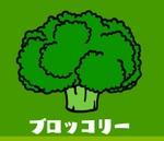 平野レミのブロッコリーのアプリが出たよ