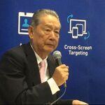 日本企業は世界に遅れをとった ソニー元代表・出井伸之氏