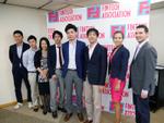 金融スタートアップ20社が集結 FinTech協会が発足