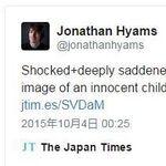 「そうだ難民しよう」 日本のイラスト、世界で批判の対象に