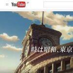林原めぐみと椎名林檎がアニメ主題歌コラボ!マジですかああああああ!