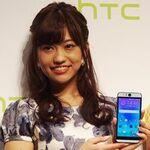 Windows Phoneは出ない? HTCの戦略を読む