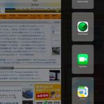 iPadのiOS 9新機能「Slide Over」を試してみよう!