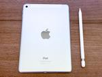 アップル新型iPadはペンシル対応や値頃感に注目