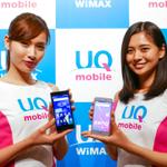 勢いに乗るUQ mobileが直面する「サブブランド」批判