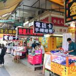 香港でSIMを買いつつ旅した中国・深センは近代的な都市に