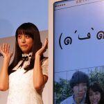 若者中心に1800万DL、日本語入力「Simeji」は何が人気?