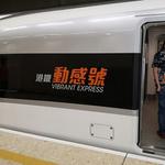 香港版新幹線に乗った! 深セン電脳街まで15分