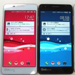 auの2016年夏モデル「Qua phone PX」のベースはLGのミドルレンジスマホ?