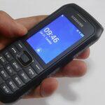 Galaxy Note 7より先に欲しい! MILスペックのサムスン最強3Gケータイ