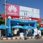 ミヤンマーの首都・ネピドーにはアキバのようなIT通りがあった