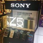 ソニーも「爆買い」を狙うべき! 魅力の海外Xperiaシリーズを日本でも