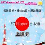 mineo、訪日外国人向けSIMを台湾で発売開始