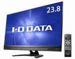 アイ・オー・データ、6系統入力のフルHD解像度液晶2機種を発売