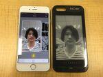 iPhoneをYotaPhoneにしてみた:週間リスキー