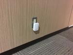 複数の中継器で会社の無線LANを無断で拡張しトイレで使えるように:週間リスキー