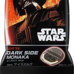 モナカが暗黒面に堕ちる、スター・ウォーズのアイス登場