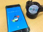 Moto 360 2nd Genを初代やHuawei Watchと比較:週間リスキー