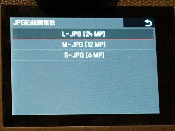 静止画画質。最大24MPでの撮影が可能