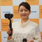 4K画質で360度撮影ができるアクションカメラ「Kodak PIXPRO SP360 4K」が登場