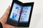 着せ替えパネルで大改造「Sony Tablet P」:Xperiaヒストリー