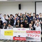 高島宗一郎市長も駆けつけ応援 スタートアップシティ福岡の魅力