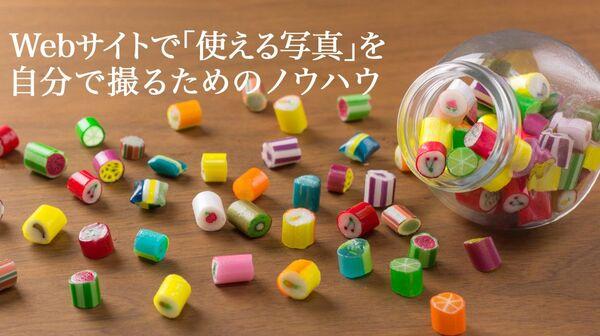 使える商用写真を自分で撮る!大阪セミナー開催
