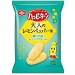 「ハッピーターン 大人のレモンペッパー味」期間限定発売:今日は何の日