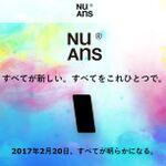 Androidに変更?NuAns NEO、次期モデル発表へ:今日は何の日