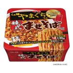 ミシュラン掲載店「らぁ麺やまぐち監修 辣式まぜそば」発売:今日は何の日