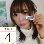 """""""らくがき""""し放題!ぺんてる「RAKUGAKI Cafe&Bar」銀座に:今日は何の日"""
