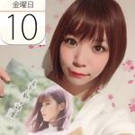 「京都勝牛」御徒町店で「牛ロースカツ膳」がワンコイン:今日は何の日