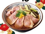「丸亀製麺」冬ならでは「鴨ねぎうどん」スタート:今日は何の日