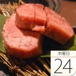 「牛角」超オトクな肉の日食べ放題 受付スタート!早い者勝ち、急げ:今日は何の日