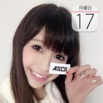 月2380円から「b-mobile SIM 25GB定額」発売:今日は何の日