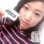 新宿「激辛グルメ祭り2016」第2ラウンド開催:今日は何の日