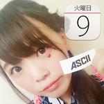 まぐろ・山形だし・とろろ「三色丼」が松屋で発売:今日は何の日