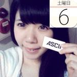 「麦わらストア」渋谷PARCO 閉店イベント:今日は何の日