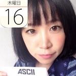 「堂島ロール」の日!極上ロールが616本限定で発売:今日は何の日