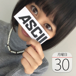 復活!「日清焼そばU.F.O. わさびマヨ焼そば」発売:今日は何の日