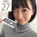 もちもち~!「シナボン・チーズロールサンド」2店限定発売:今日は何の日