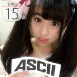 静岡54グルメ集結!「B級グルメスタジアム」開催:今日は何の日