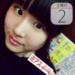 セブン-イレブンでおそ松さん缶バッジプレゼントキャンペーン:今日は何の日