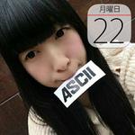 リクエスト1番人気「日清のとんがらし麺ビッグ 激辛麻婆豆腐味」発売:今日は何の日