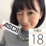 黒猫のモチーフが可愛いアツコマタノフェアが渋谷ヒカリエで:今日は何の日